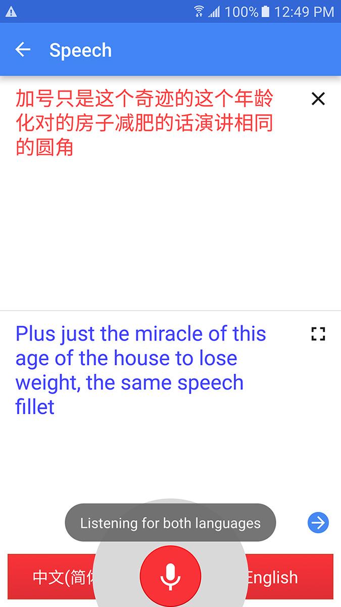 chinese-translate_fail